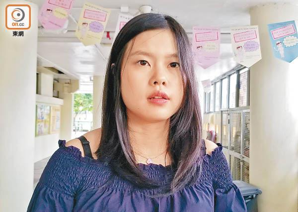 23歲女染麻疹家居隔離 - 東方日報