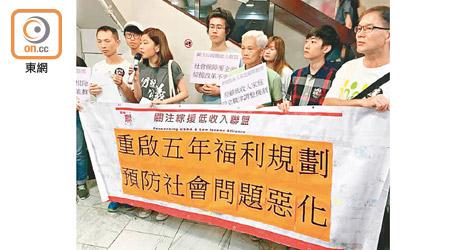 社福團體倡重啟5年福利規劃 - 東方日報