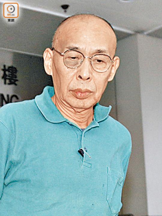 無交選舉開支申報表 馬金泉罰款$5000 - 東方日報