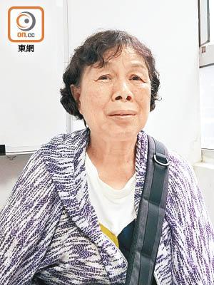 頸椎病變 婆婆排期苦等半年 - 東方日報