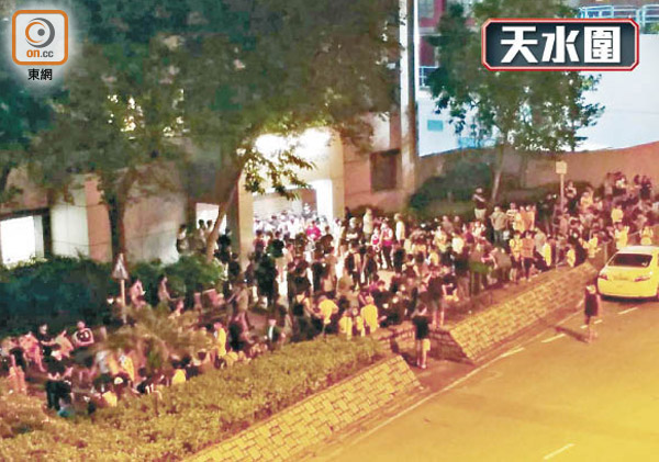 示威反轉多區再堵紅隧 - 東方日報