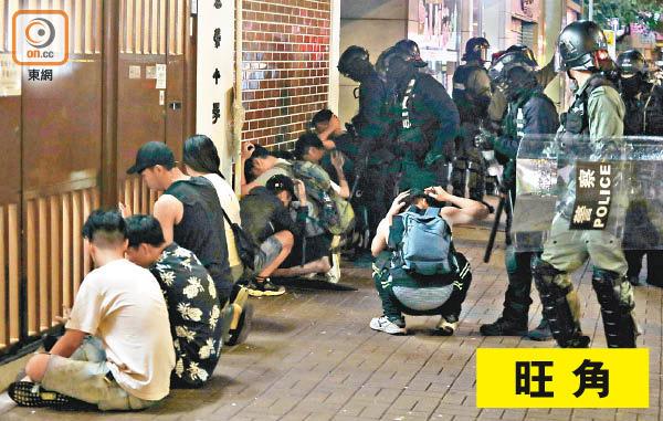 警疑有人搶犯 旺角前晚爆衝突 - 東方日報