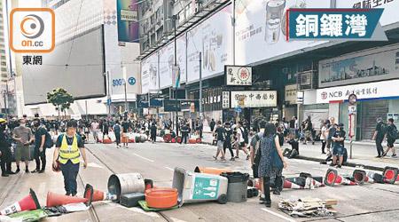 示威者「行街」堵路商場落閘 - 東方日報