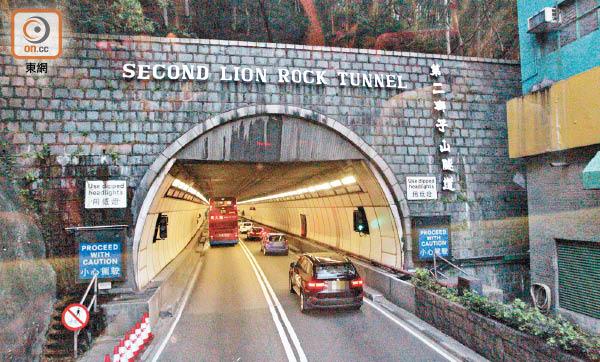 獅隧增建管道配合翻新 - 東方日報