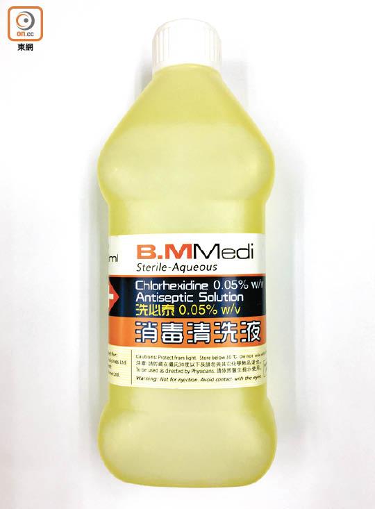 含菌風波 再有5款消毒藥水回收 - 東方日報