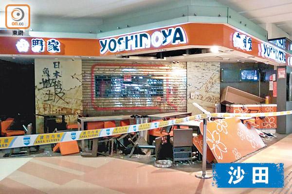 超市閂 鐵路停 香港變死城 - 東方日報