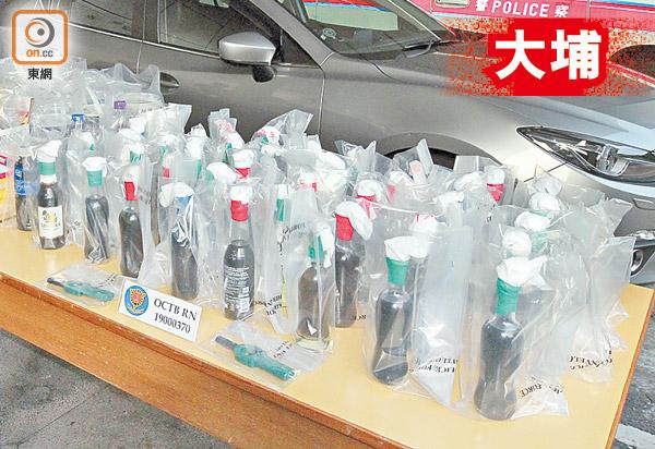 兩車速遞 43枚燃彈 - 東方日報