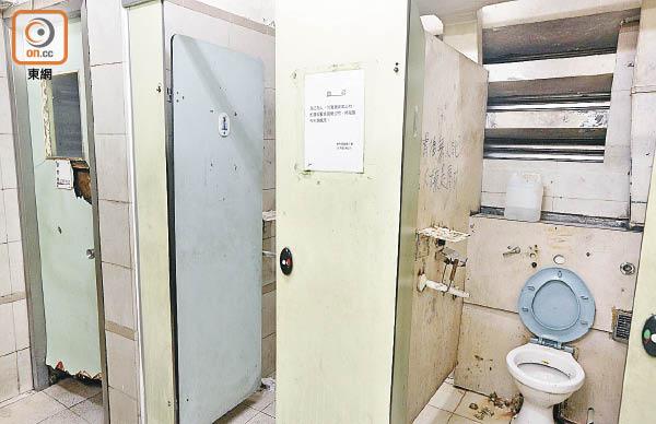翻新公廁食署不力 拖足8年未完工 - 東方日報