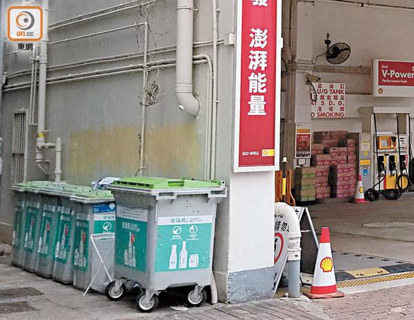 環署縱容 回收亂龍 - 東方日報
