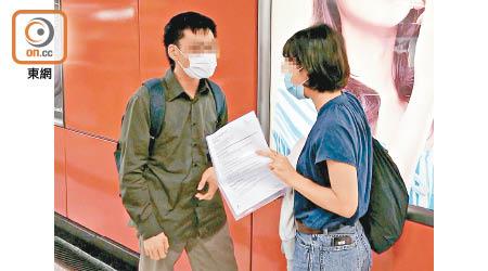 探射燈:BNO副簽假擔保 買賣雙方均涉刑責 - 東方日報