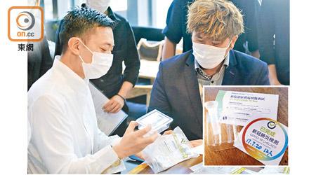 蘭桂坊餐廳獲發病毒試劑 - 東方日報
