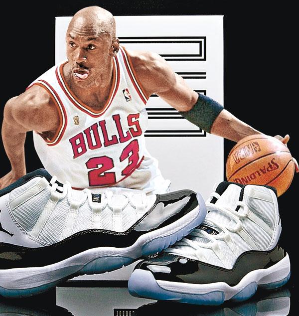 Jordan2015停產 - 東方日報