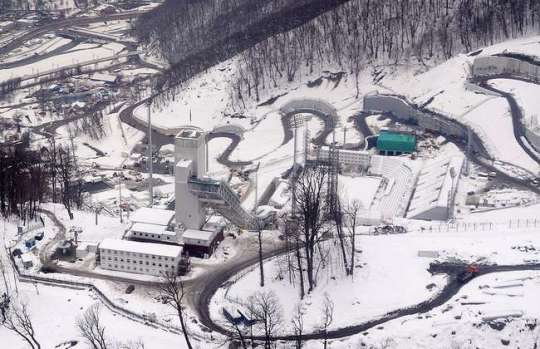 An aerial view on the RusSki Gorki Jumping Center and other facilities of the Mountain Cluster.