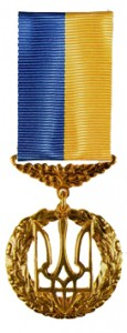 Title Hero of Ukraine that was given to Stepan Bandera was met with high controversy.