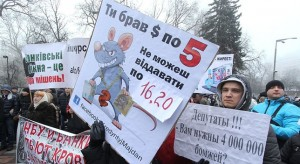 Ongoing protests in Kiev against Yatsenyuk government and Ukraine's National Bank are not covered much by the intl media
