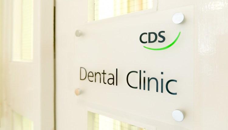 cds-dental-clinic-sign