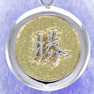 Feng Shui Schmuck 925 Silber
