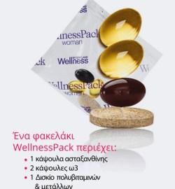 wellness pack 2pg