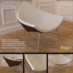 Chair Design Model Office Chairs For Back Pain Free 3d Coconut By Luxxeon On Deviantart