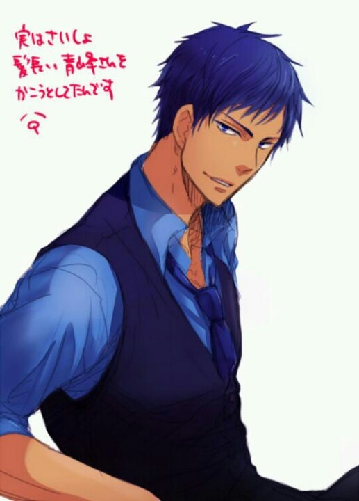 Cute Child Wallpaper For Mobile Aomine Daiki X Reader Oneshot By Aocchi On Deviantart