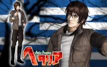 Hetalia 2p Greece - Year of Clean Water