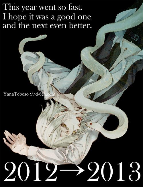 Anime Romance Wallpaper Snake X Reader Kuroshitsuji Is It Normal P0 By