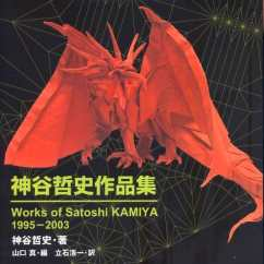 Satoshi Kamiya Diagram Wiring For Extension Telephone Socket Works Of Kamiya(book)