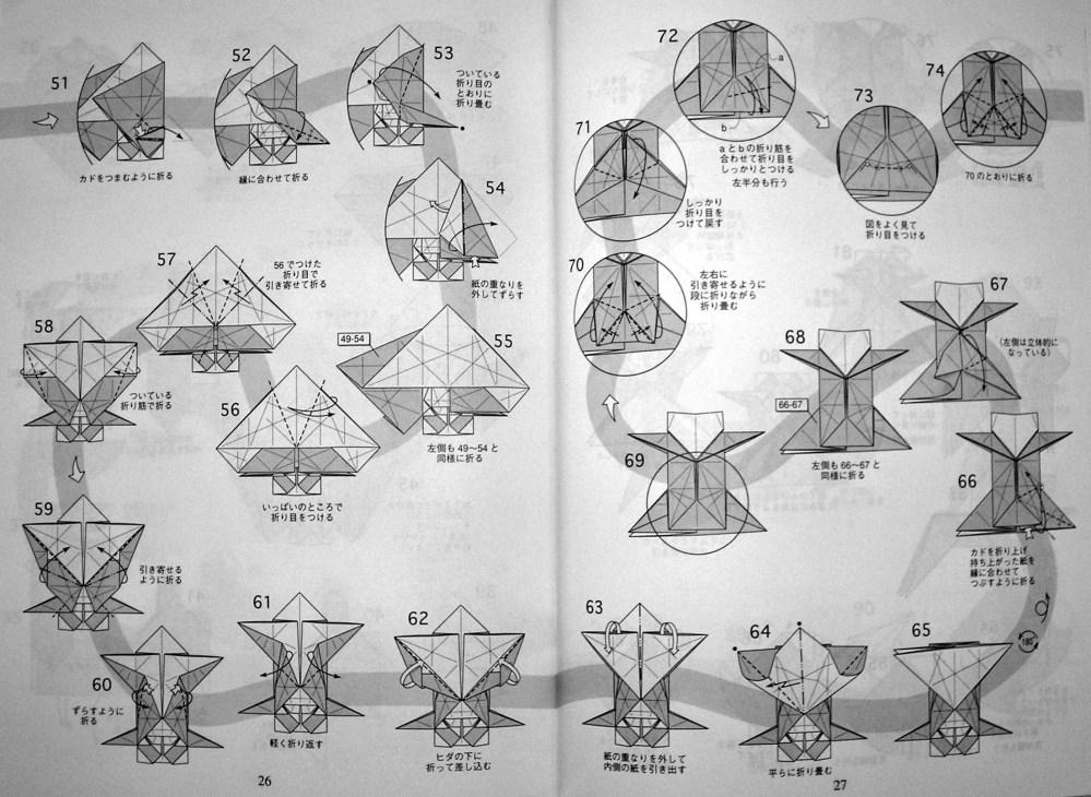medium resolution of horse by hideo komatsu origami gazelle diagram hideo komatsu origami giraffe diagram
