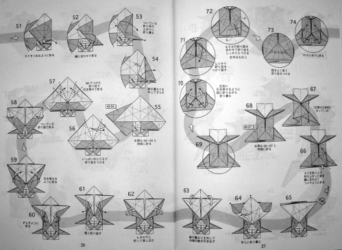 small resolution of horse by hideo komatsu origami gazelle diagram hideo komatsu origami giraffe diagram