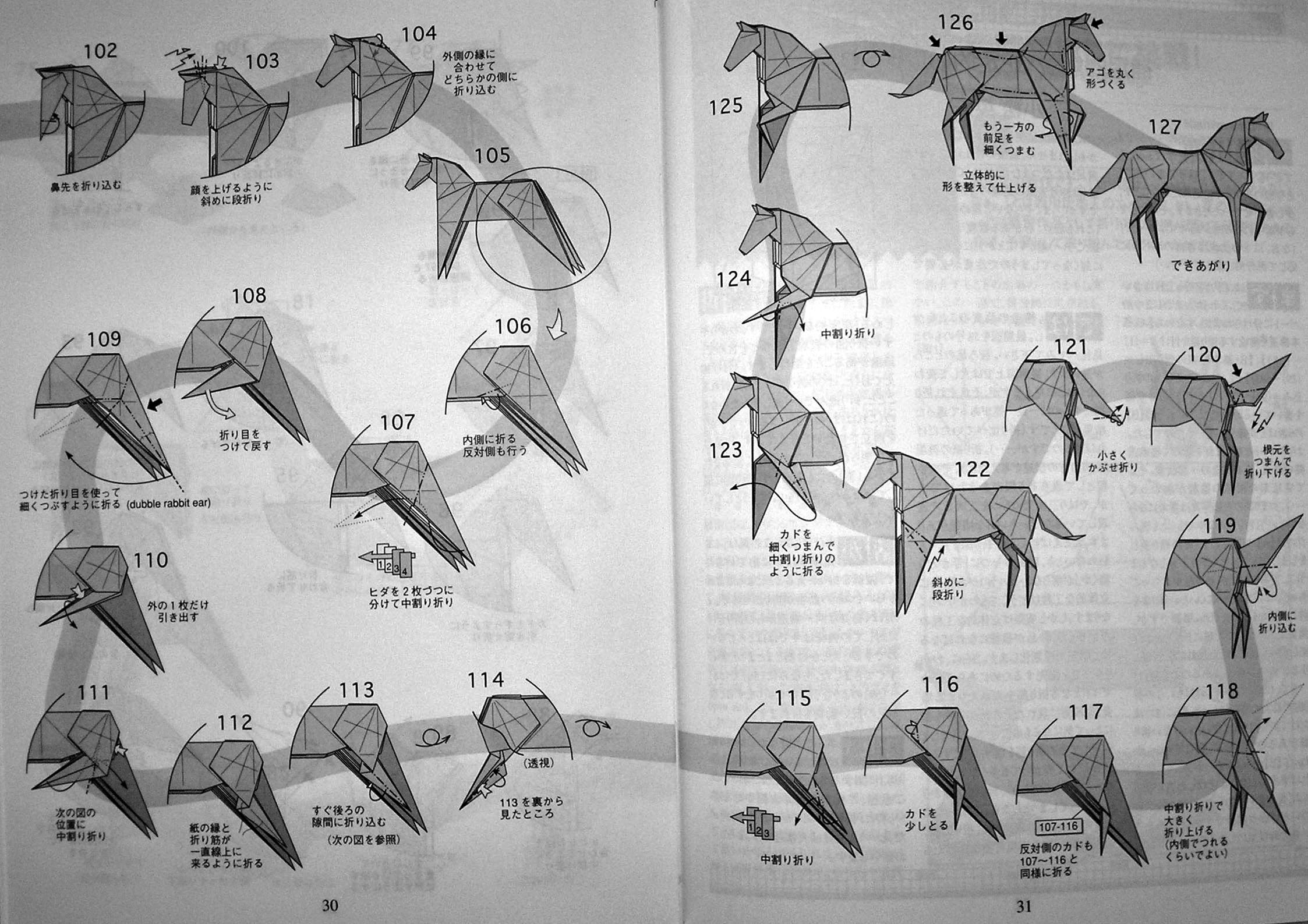 origami dove diagram earthquake with labels horse by hideo komatsu