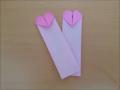 折り紙のハート しおり 簡単な折り方