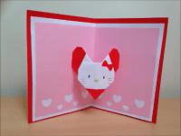 折り紙 キティちゃん 誕生日カード 立体 簡単な作り方