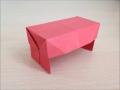 折り紙の机 簡単な折り方