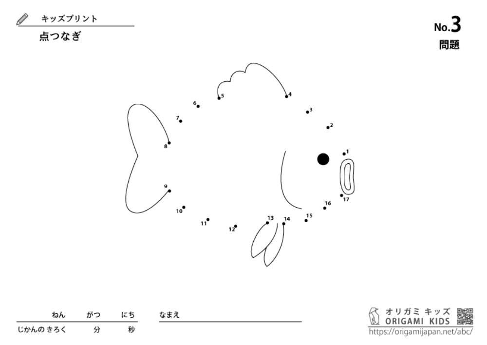 『点つなぎ』幼児の脳トレ|キッズの無料学習プリント素材