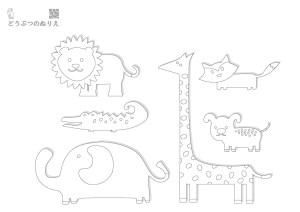 かわいい動物の塗り絵《幼児子供向け》 無料ダウンロード・印刷