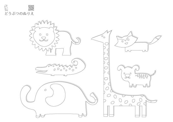 かわいい動物ぬりえ幼児子供向け知育素材無料プリント 折り紙japan