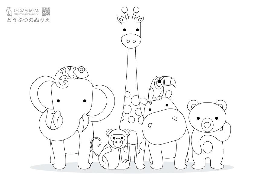 動物の簡単塗り絵《幼児子供向け》|無料ダウンロード・印刷 | 折り紙japan