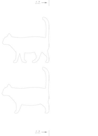 直立する『猫(ネコ)』の簡単な《切り絵・切り紙》|PDF