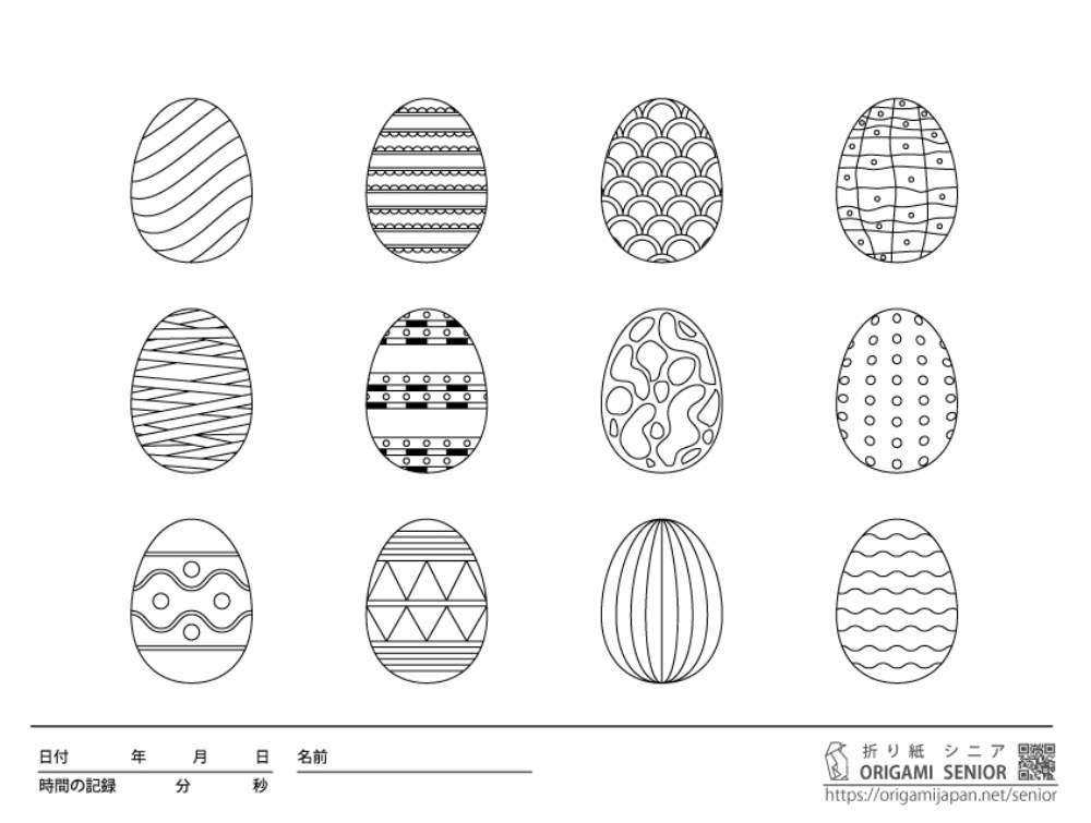 イースターエッグ卵の塗り絵 無料プリント高齢者の脳トレ