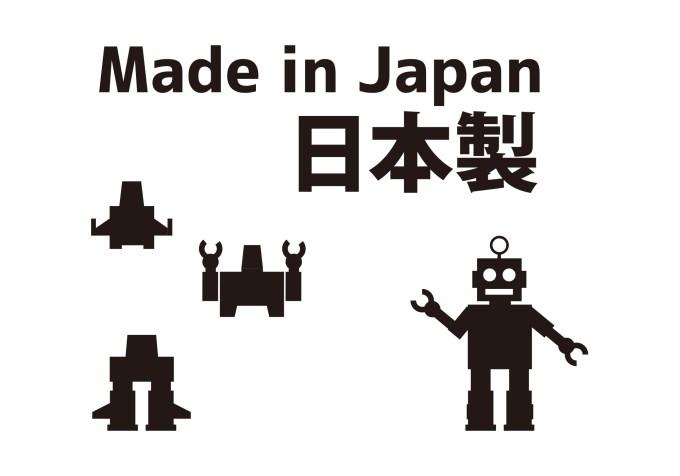 Robot / ロボット