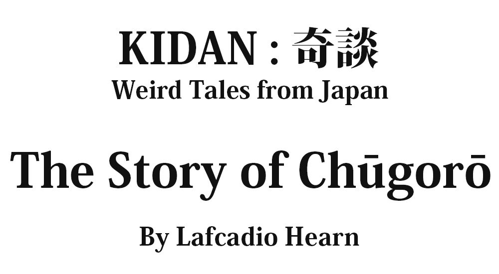 """The Story of Chūgorō"" KIDAN - Weird Tales from Japan Full text by Lafcadio Hearn"