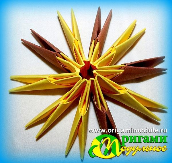 How To Make Origami Paper Sunflower !!! Easy Origami Sunflower ... | 570x600