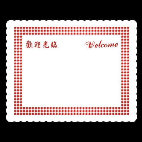 餐墊紙 餐墊紙 – 雅斯城興業有限公司