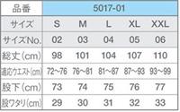 5017-01-002 オリジナル刺繍 格安 激安 ユナイテッドアスレ united athle 綿100%