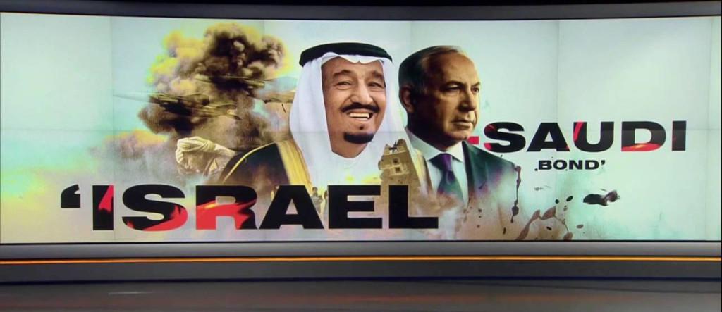 Israel Saudi Bond