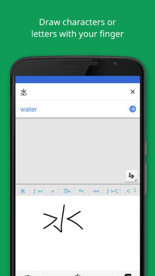 Google Translate Screenshots - Original APK (3)