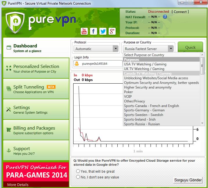 purevpn-interface-2138324