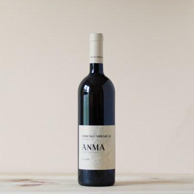 Vino-Blanco-Anma-chozas-carrascal