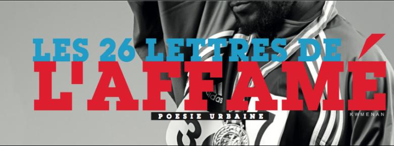Facebook officiel : Les 26 Lettres