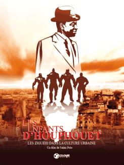 Avant-Première du film «Les enfants d'Houphouët» de Sahin Polo – le 16 décembre 2016 à Institut Français